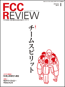 FCCREVIEW